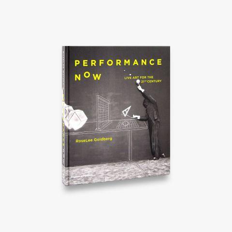Performance Now