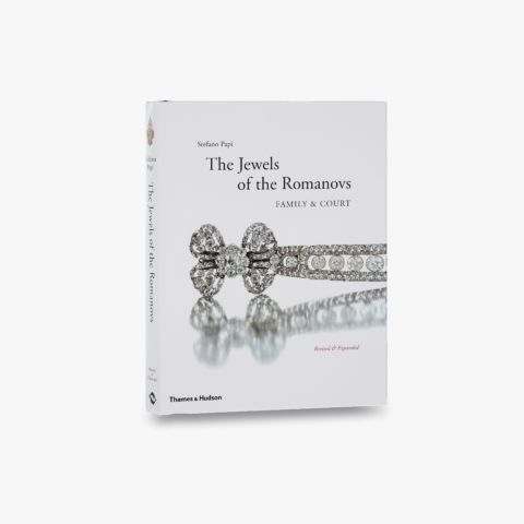 The Jewels of the Romanovs