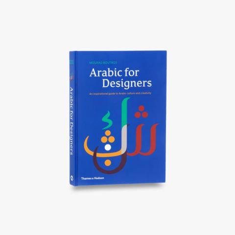 Arabic for Designers