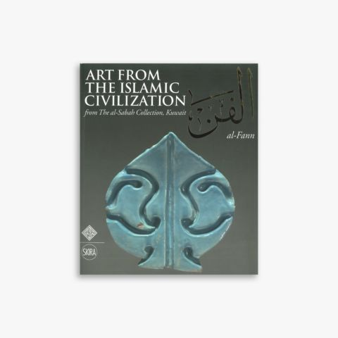 Al-Fann: Art from the Islamic Civilization