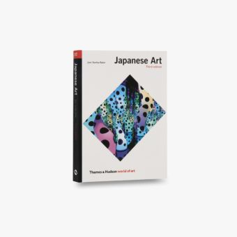 Japanese Art (World of Art)