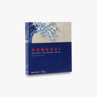 Hokusai (British Museum)