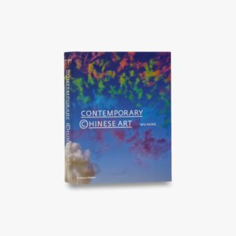 Contemporary Chinese Art: A History