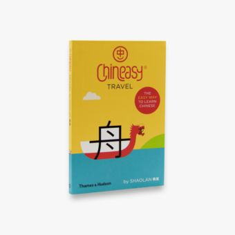 Chineasy® Travel