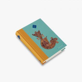 9780500420218206_flat_Book-of-Kells-5-Year-Journal.jpg