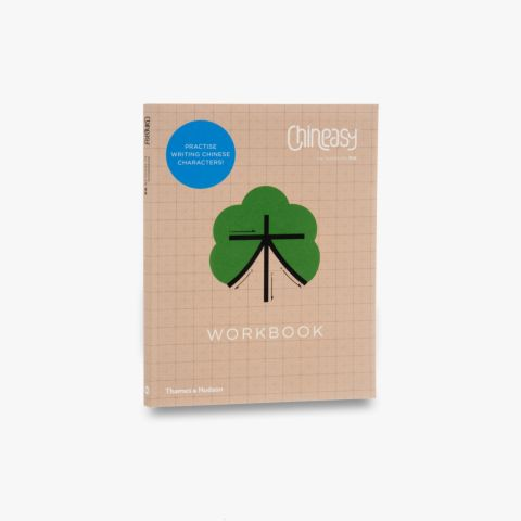Chineasy™ Workbook