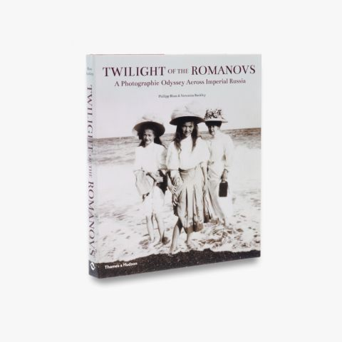Twilight of the Romanovs
