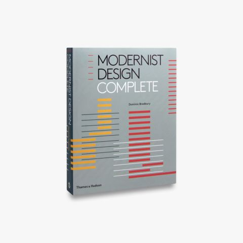 Modernist Design Complete