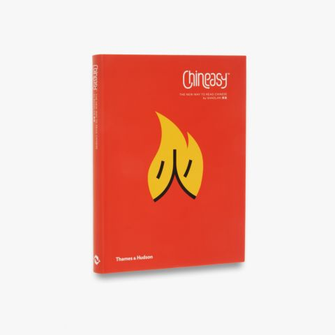 9780500650288_std_Chineasy.jpg